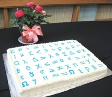 craig cake